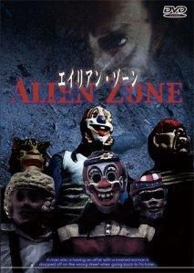 ALIEN ZONE (1978)