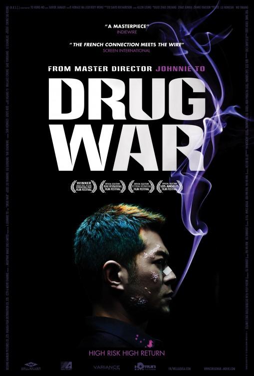 Drug War (2013)